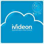 IVideon - облачное видеонаблюдение