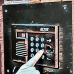 Коды открытия домофона ELTIS