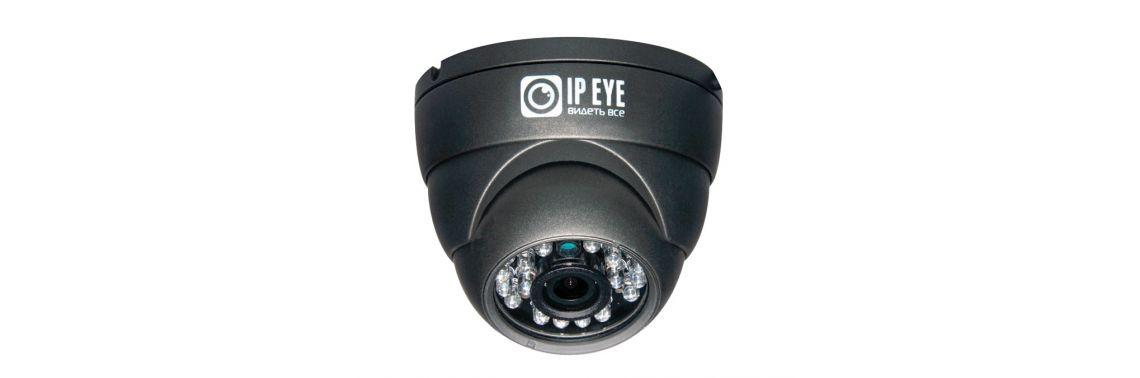 Купольная камера IPEYE-HDMA1-R-3.6-01 AHD - 1880 руб.