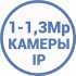 Купить ip камеры для видеонаблюдения через интернет в Спб