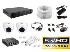 Комплект видеонаблюдения Office IP-2 на 2 купольные камеры [2Mp]