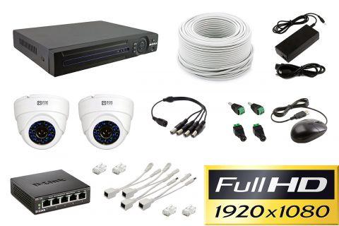 Готовый комплект видеонаблюдения Office IP-2 на 2 купольные камеры [2Mp]