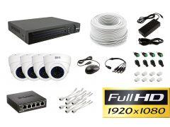 Комплект видеонаблюдения Office IP-4 на 4 купольные камеры [2Mp]