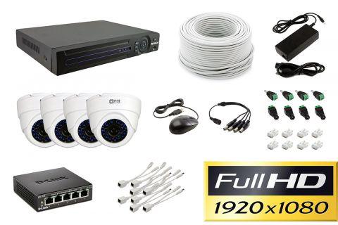 Готовый комплект видеонаблюдения Office IP-4 на 4 купольные камеры [2Mp]