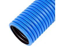Труба гофрированная ПЭ 50 тип 250 (синяя) - 100 м.
