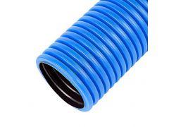 Труба гофрированная двустенная ПНД д. 63 мм для кабеля и электропроводки (синяя)