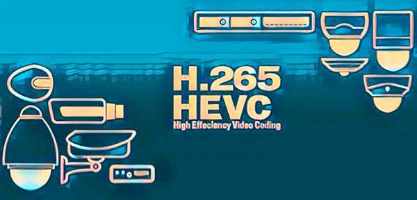 h265 кодек видеонаблюдения