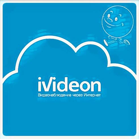 IVideon - обзор и отзывы сервиса облачного хранения данных для