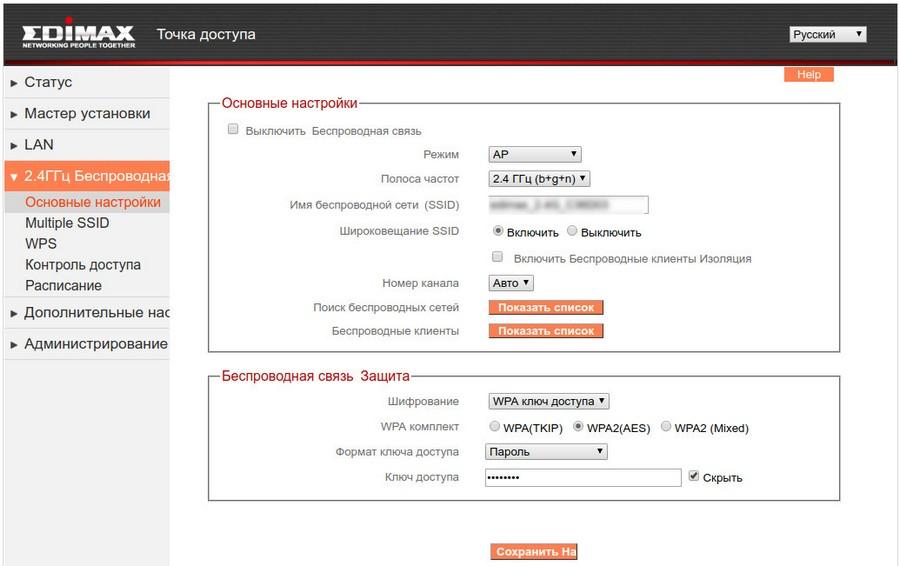 Веб интерфейс устройства Edimax