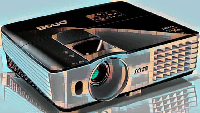 Проектор для системы видеонаблюдения