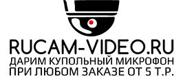Интернет-магазин систем безопасности и видеонаблюдения в СПб | Rucam-Video